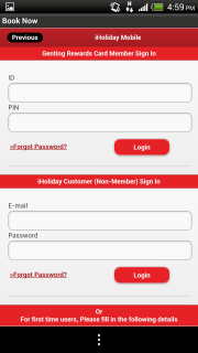 RWG App - iHoliday Booking - login for payment