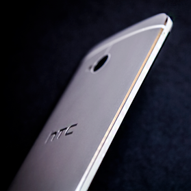 Super thin 9.3mm HTC One