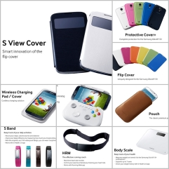 Samsung Galaxy S 4 - Some list of accessories