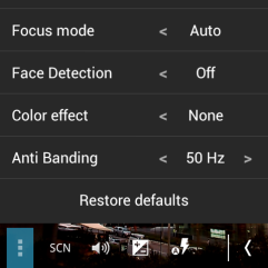 Camera settings, also bar to control flash, white balance, scene selection, etc